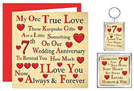 7 year anniversary gift our 7th wedding anniversary gift set card keyring fridge magnet