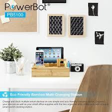 amazon com powerbot pb5100 40watt 8amp 5 usb port rapid charger