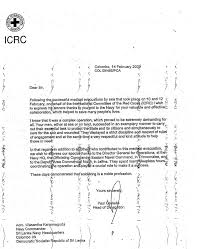 Appointment Letter Sinhala A Body Guard Of Lies Channel 4 The Truth And Sri Lanka S War