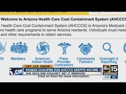 complaint ahcccs wrongly restricted coverage for refugees