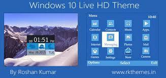 windows 10 themes for nokia asha 210 windows 10 live hd theme for nokia c3 00 x2 01 asha 200 201 205