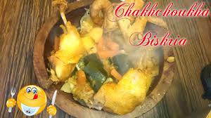 apprendre a cuisiner algerien chakhchoukha biskria au poulet fermier recette algérienne