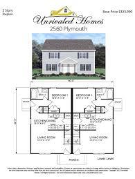 home builder floor plans houston tx unrivaled homes