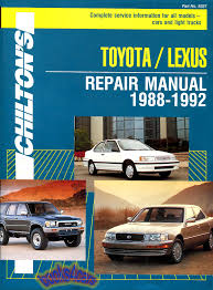 lexus shop service manuals at books4cars com