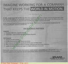Meeting Deadlines Resume Dhl Pakistan Jobs On 16 April 2017 Paperpk Com