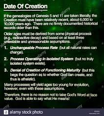 santee california usa 22nd dec 2014 the creation and earth