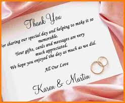 wedding gift letter wedding gift thank you note tbrb info