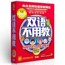 cuisine int馮r馥 but table de cuisine pliante avec chaises int馮r馥s 100 images