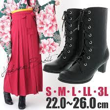 s boots lace kyoto kimonomachi rakuten global market the hakama hakama boots