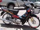 Honda Dream 125 ไม่มี