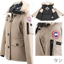 canada goose montebello parka white womens p 85 rakuten ichiba shop world gift cavatina rakuten global market