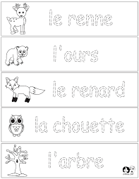 french for kids worksheets