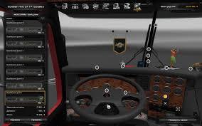 dealer kenworth ats kenworth t 609 1 28 x american truck simulator mods ats