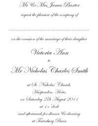 Wedding Invitation Examples Wedding Invitation Templates Word Stephenanuno Com