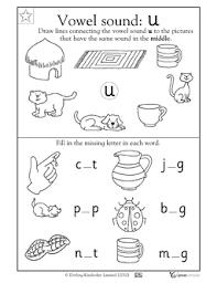 double vowels worksheets for kindergarten missing letters double