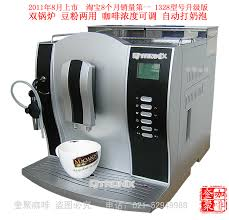 Miller fully automatic coffee machine household mercial double