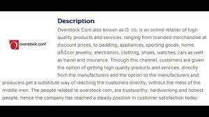 Overstock Com Overstock Com Inc Corporate Office Contact Information Youtube