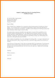 Sample Resume For Esl Teacher by Cover Letter For Teacher Certification