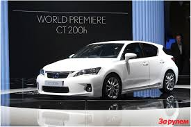 lexus ct200h cost 2011 lexus ct 200h review digital trends electric cars and