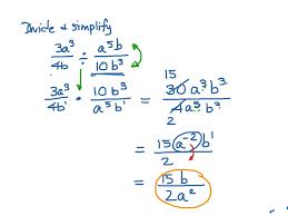 showme dividing rational expressions involving quadratics with