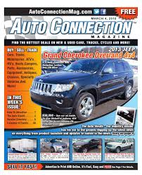 03 04 15 auto connection magazine by auto connection magazine issuu