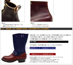 s quarter boots earth market rakuten global market white s boots whites