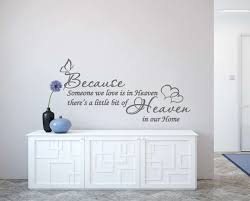 designer wall decals stickers handmade order heaven wall decal sticker quote