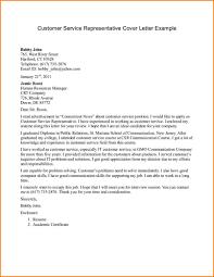 cover letter for entry level 28 images 10 formal cover letter