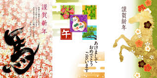 new year s card 2014 japanese new year s card design free from canon