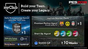 early bird campaign special and other myclub campaign events begin