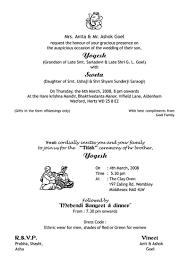 muslim wedding card wording marriage card wordings hindu wedding card wording hindu wedding