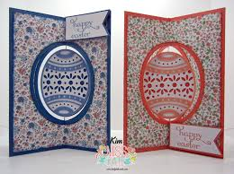 miss kate cuttables easter egg x card