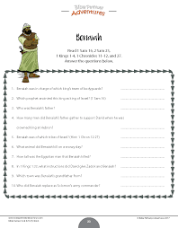 quiz activity book bundle women of the bible u0026 bible heroes