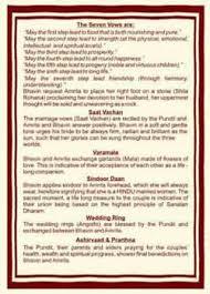 hindu wedding program welcome to omex indian wedding cards