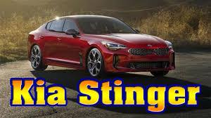 Kia Gt4 Release Date 2018 Kia Stinger Gt 2018 Kia Stinger Review 2018 Kia Stinger Gt