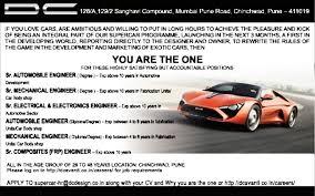 Electronics Engineer Job Description Jobs In Dc Design Pvt Ltd Vacancies In Dc Design Pvt Ltd
