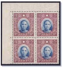 philatelic rarities rare postage stamps and stamp collector