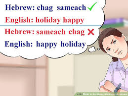 3 ways to say happy holidays in hebrew wikihow