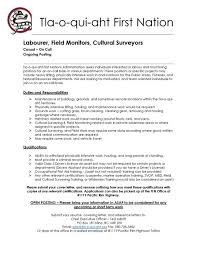 Casual Resume News U2014 Tla O Qui Aht First Nation