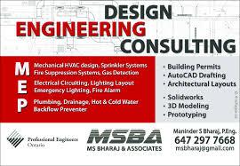ms bharaj u0026 associates architect engineer 416 pages
