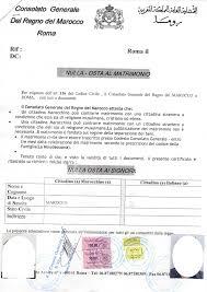 ufficio immigrazione bologna permesso di soggiorno questura di bologna ritiro permesso di soggiorno alexpashkov