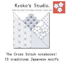 kyoko s studio the cross stitch notebooks 10 traditional
