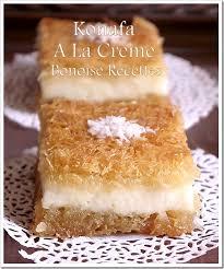 bonoise cuisine gateau konafa bonoise revenue of kitchen of sihem