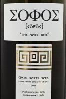 Greek Wine Cellars - greek wine cellars assyrtiko bottlebuys
