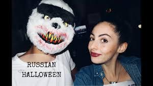 party 1 russian halloween exeter uni uk university