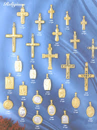 religious charms 14 kt gold two tone crosses charms 14 kt gold two tone cross