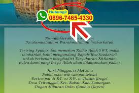 template undangan khitanan cdr undangan sunatan format cdr 0896 7465 4330 wa undangan khitanan
