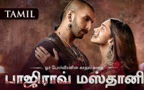 tamil hd 1080p movies free download to pc iphone ipad android