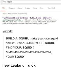 Build Your Own Meme - build a squid web shopping videos images news more search tools