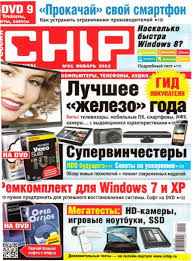 chip magazine buy chip 1 russia 2012 and download